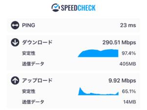 5Gスピードチェック